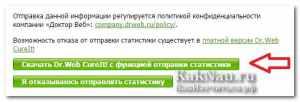 Udalit_virus3