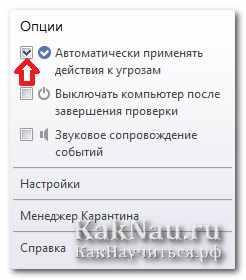 Udalit_virus