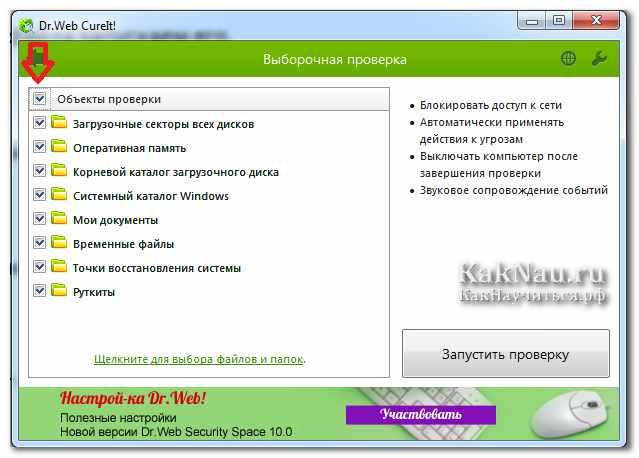 Udalit_virus9
