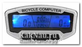 велокомпьютер