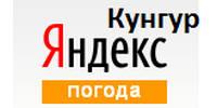 Yandex_pogoda