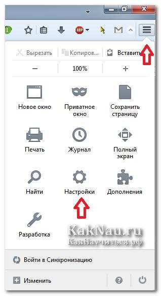 kak_sdelat_stranitsu_startovoi_ firefox1