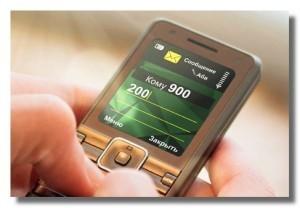 mobilnyi_sberbank_online_сбербанк online