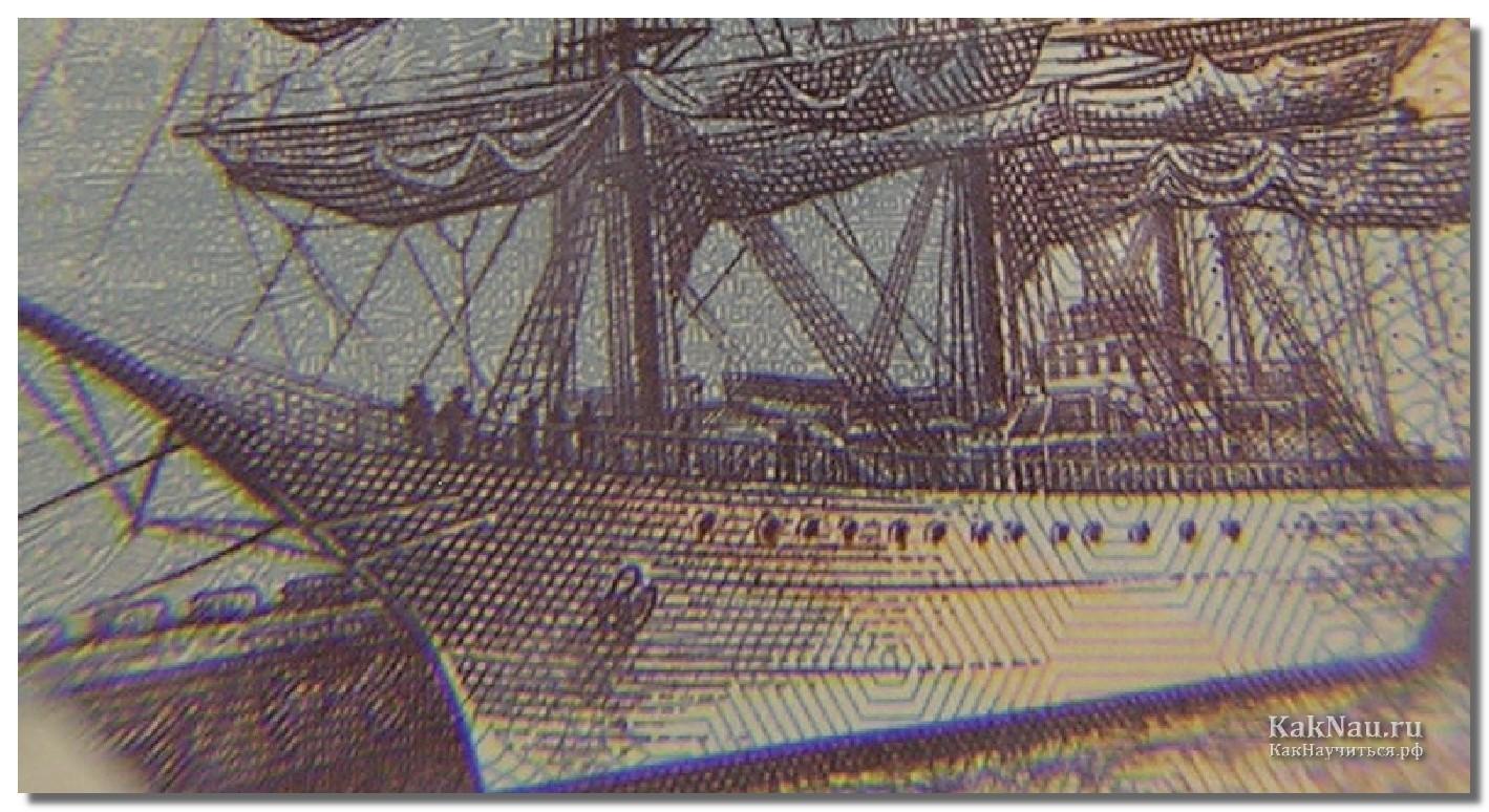 image-1839