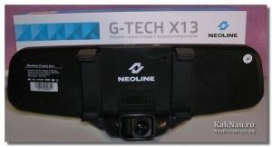 videoregistrator_Neolain G-TECH X13