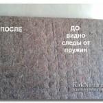 Восстановление пружинного матраса.